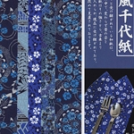 Origami Paper - Large Washi Blues