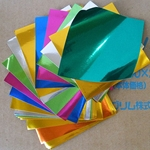 "Origami Paper - 70 Foil Color Sheets 2-7/8"" (7.5cm) Square"