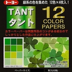 "Japanese Tant Origami Paper - 12 Shades of Green 3"" Square"
