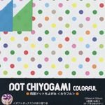 Origami Paper - Dot Chiyogami 36 Colorful Sheets