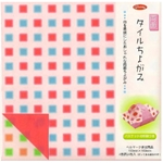 Origami Paper - Grid Pattern