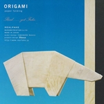 RealFake Origami Paper Kit - Polar Bear and Orca