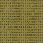 "Hanja Script – Black on Olive 25""x37"" Sheet"