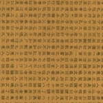 "Hanja Script – Black on Mustard 25""x37"" Sheet"