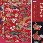 Red Washi Prints - 5 in (12 cm) 8 sheets
