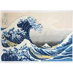 "Japanese Sogara Yuzen ""The Great Wave"" by Hokusai- 19.5x13"" Print"