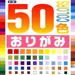 50 Color Origami Paper Pack - 60 Sheets 17.6cm Square