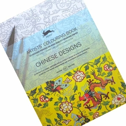 Pepin Artists' Colouring Books - Chinese Designs