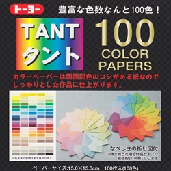 "Japanese Tant Origami Paper - 100 Colors - 6"" Square"
