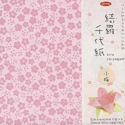 Colorful fabrics digitally printed by Spoonflower - cherryblossom ...   250x250