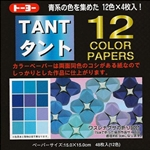 TANT Paper