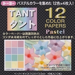Japanese Tant Origami Paper - 12 Pastel Colors 6 Inch Square