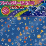 Fantasy Cosmo Chiyogami Origami Paper