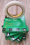 3M 810 Magic Tape