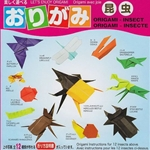 Origami Insects - Kit with Paper and Booklet